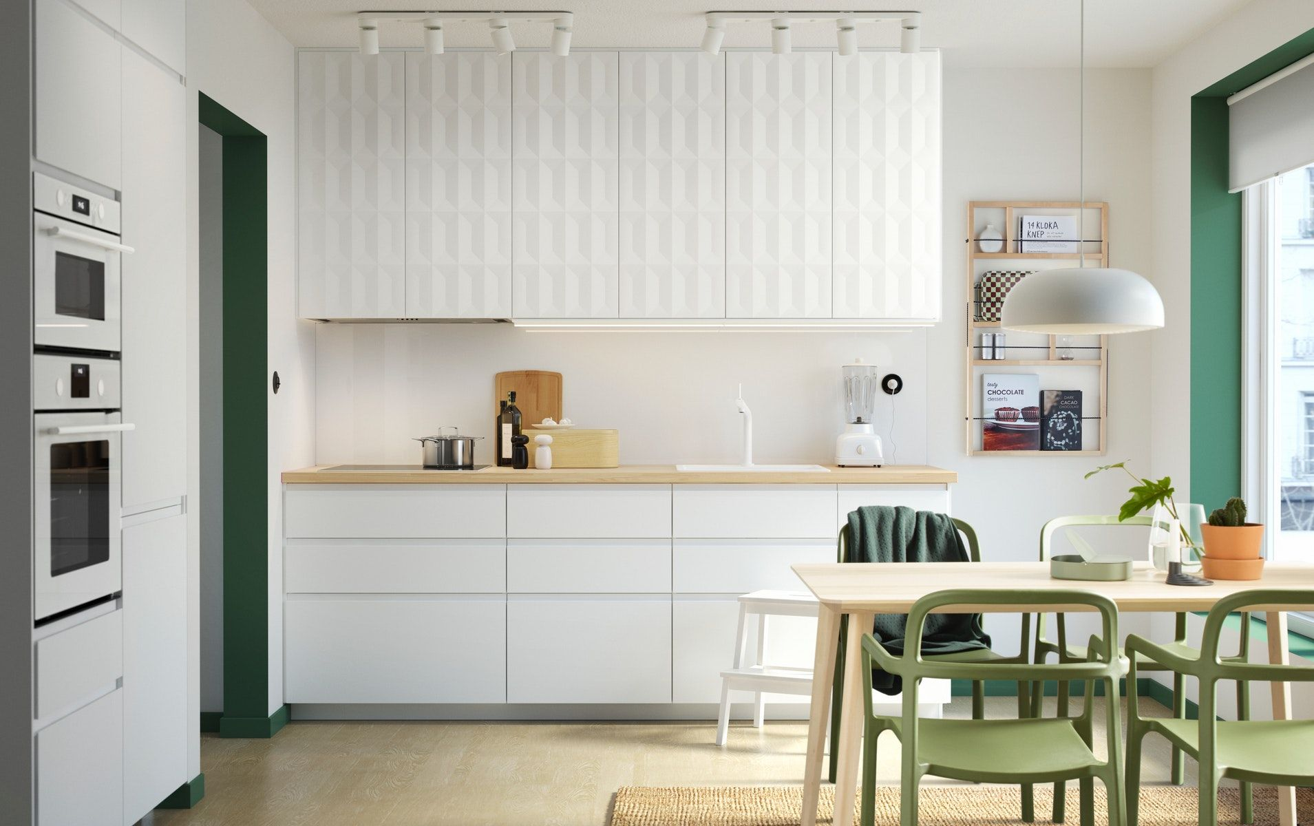 IKEA compact kitchen unit